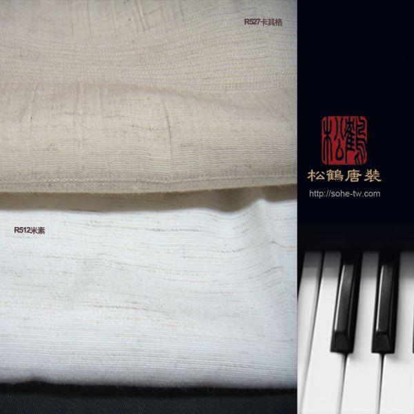 R527布樣鋼琴拷貝.jpg