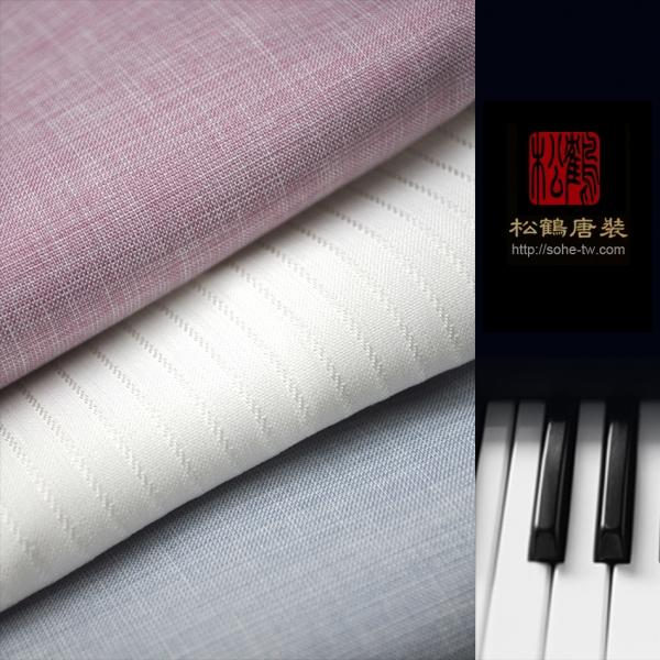 EQ205布樣鋼琴.jpg