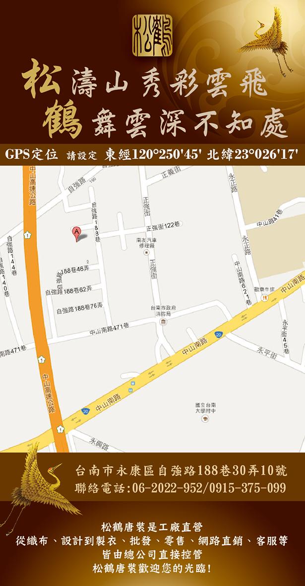 地圖詳圖.jpg