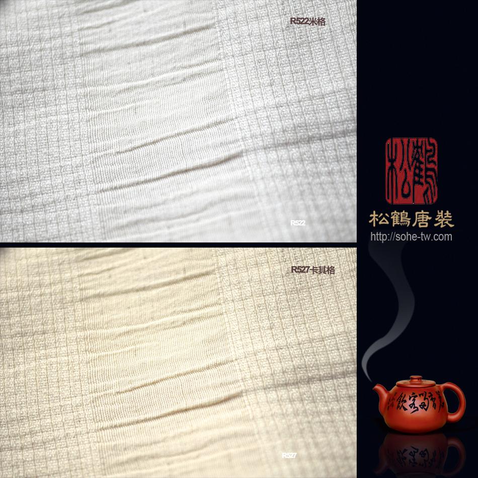 R522R527茶拷貝拷貝-6.jpg